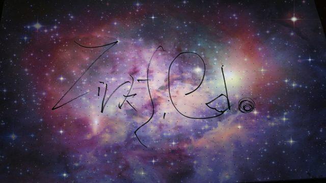 hyper10 zirkfied 弐寺 NOTES1055