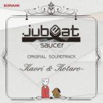 【jubeat saucer fulfill】 unisonate  【曲紹介】