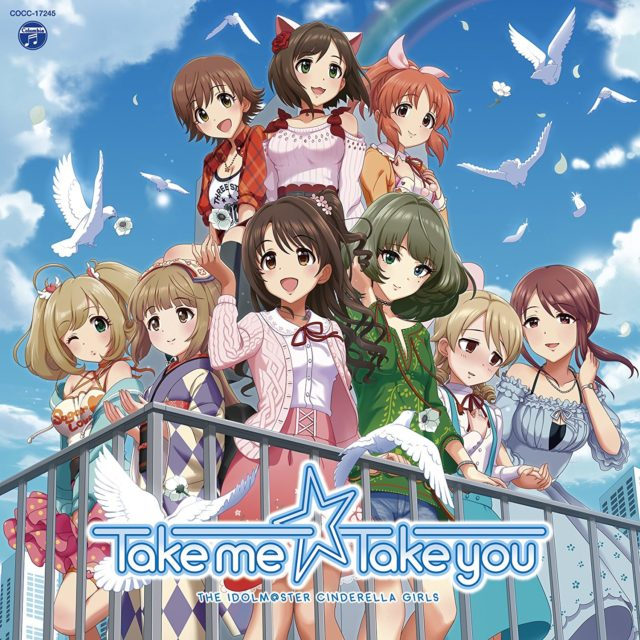 Take me ☆ Take you  【デレステ】 Master24